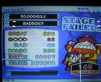 b0061602_2010461.jpg