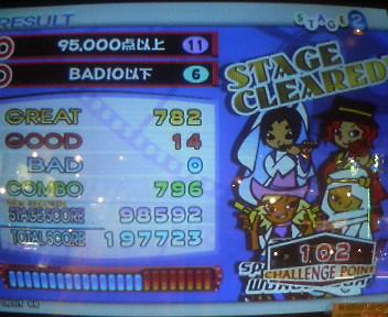 b0061602_20115232.jpg