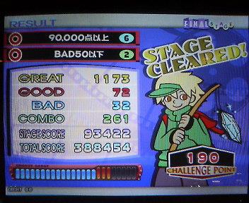 b0061602_2011584.jpg