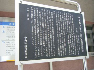 f0120102_15105432.jpg