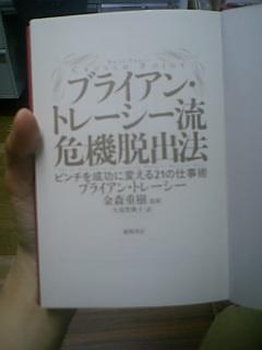 f0121909_1503483.jpg