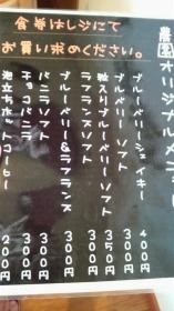 b0114813_1050562.jpg