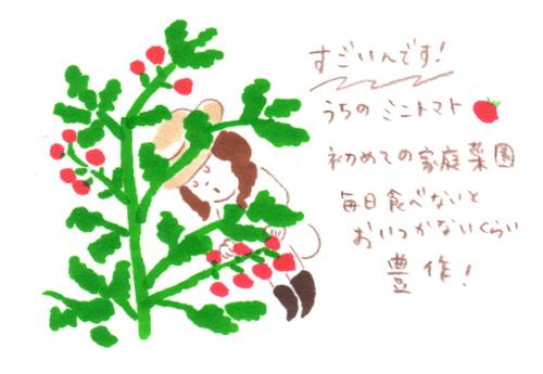 f0141413_18511198.jpg