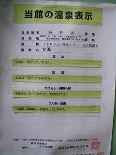 f0121115_23565276.jpg