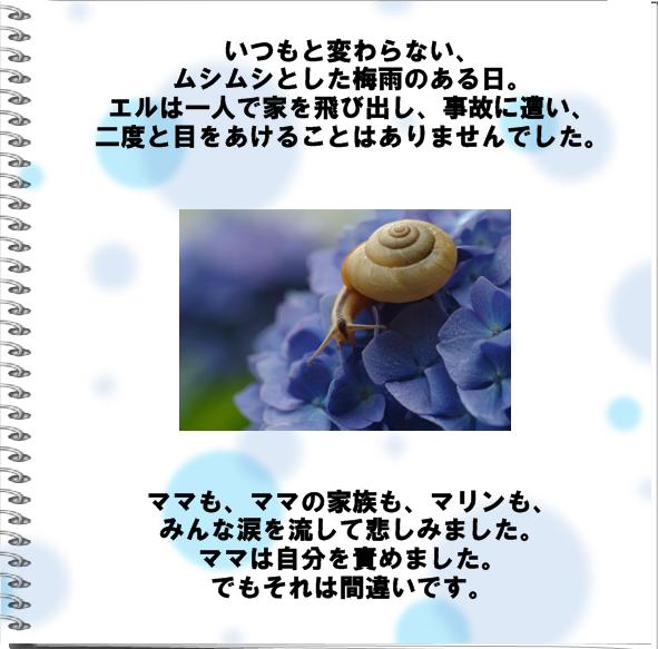 b0127531_20425399.jpg
