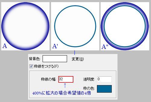 c0106443_1124293.jpg