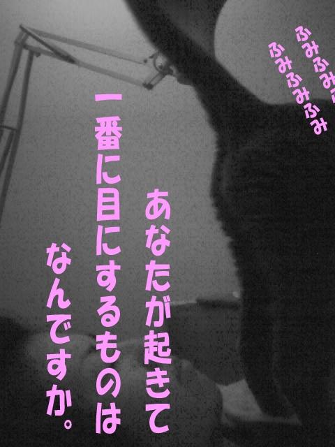 d0123346_19101043.jpg