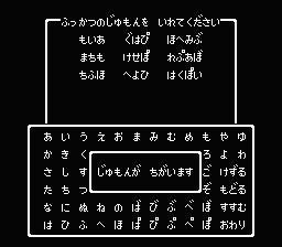 c0067250_20595980.jpg