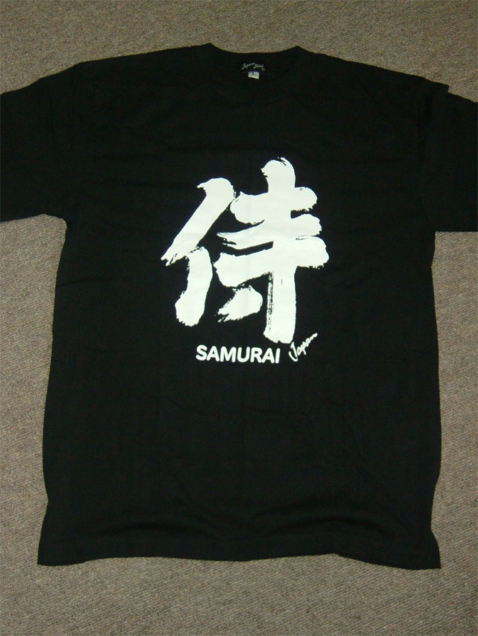 侍Tシャツ!!!_c0110051_23375078.jpg