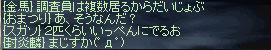 b0128058_11343080.jpg