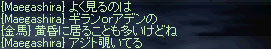 b0128058_11343840.jpg
