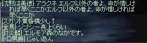 b0128058_11361734.jpg