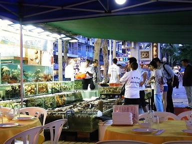 西貢~「全記海鮮菜館」海鮮編_e0155771_19552747.jpg