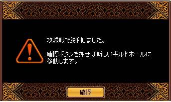 f0160977_0312225.jpg