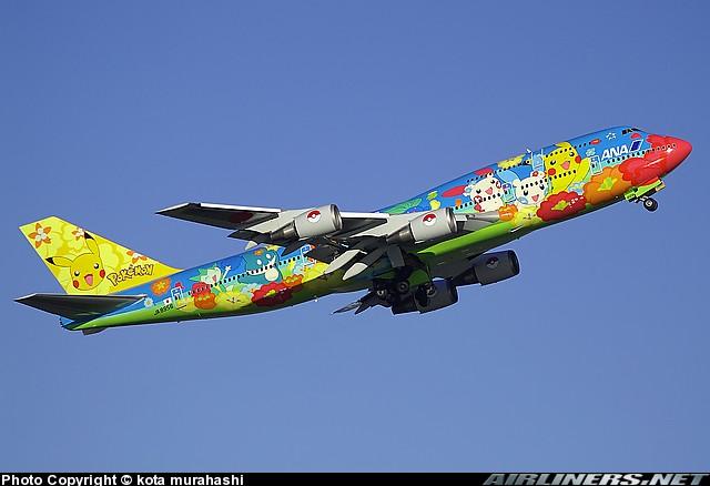 Flying Colors!_f0011179_453573.jpg