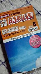 f0098680_2110146.jpg
