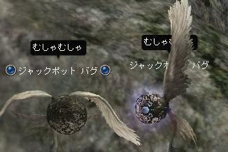 b0078183_1950427.jpg