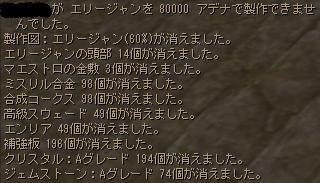 b0078183_19511396.jpg