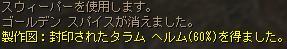 b0078183_19561457.jpg