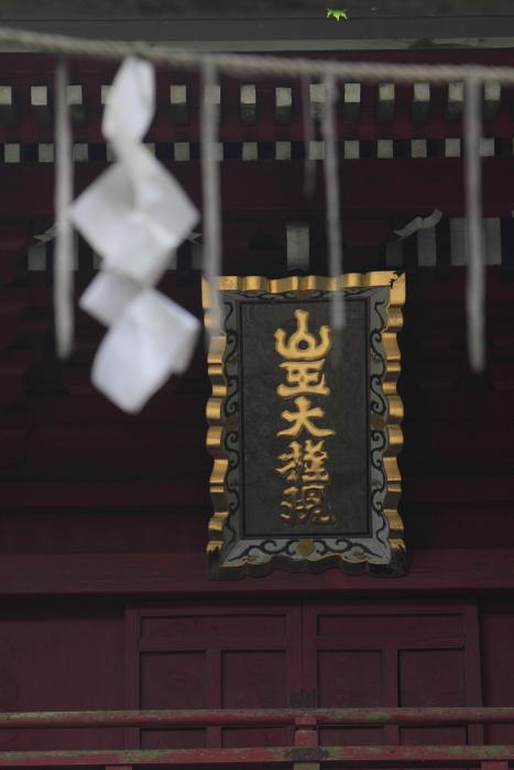 花園神社 北茨城市華川町_e0143883_18175797.jpg