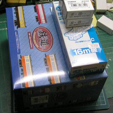 鉄コレ購入_e0137686_1643393.jpg