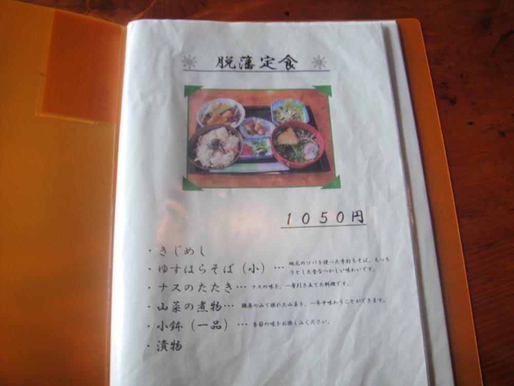 f0178087_1321771.jpg
