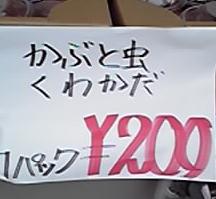 ウケる_f0143188_15133846.jpg