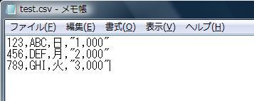 b0107691_12472932.jpg