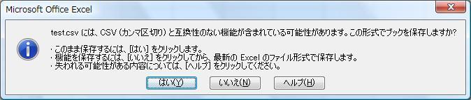 b0107691_12481516.jpg