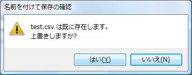 b0107691_12484360.jpg