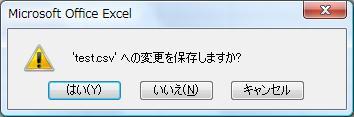 b0107691_1248630.jpg