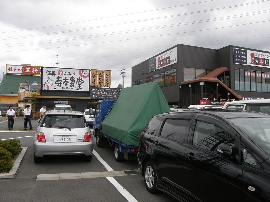 丸亀製麺             伊丹店_c0118393_14525397.jpg