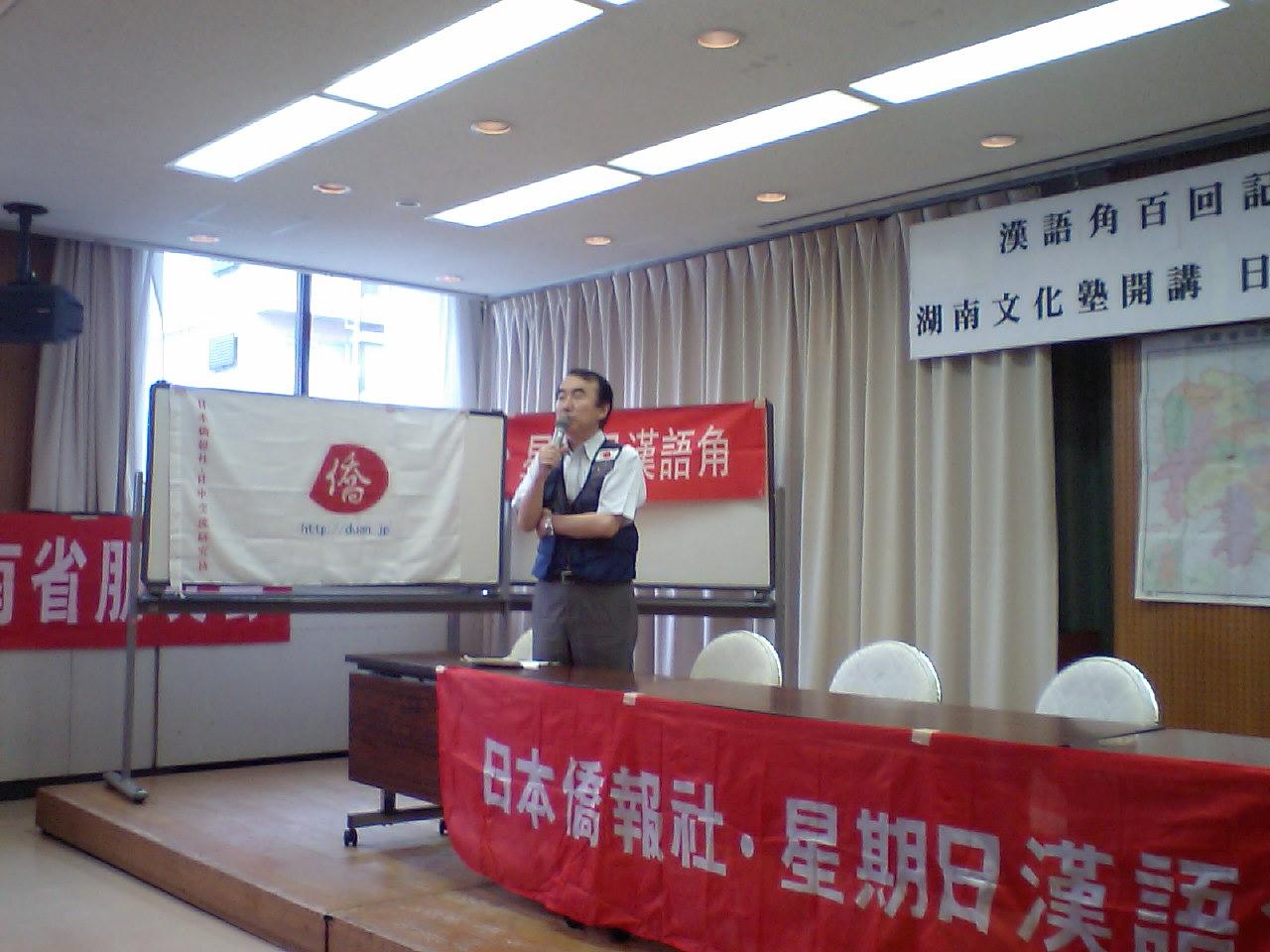 小泉団長の講演その2_d0027795_14332787.jpg