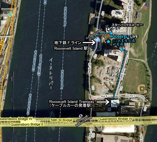 ルーズベルト島の無料野外イベント ROOSEVELT L!VE_b0007805_935533.jpg