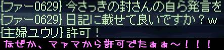 f0072010_12341436.jpg