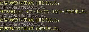 b0062614_0355714.jpg