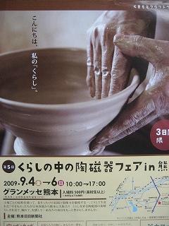 f0139520_153636.jpg