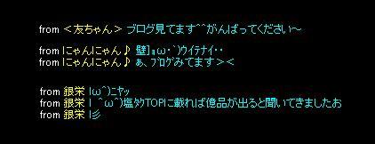 f0152131_20532442.jpg