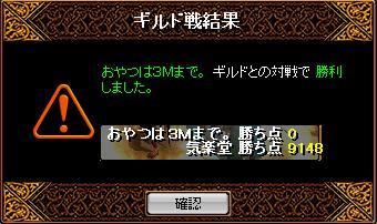 f0152131_205496.jpg