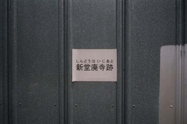 e0149335_19573816.jpg
