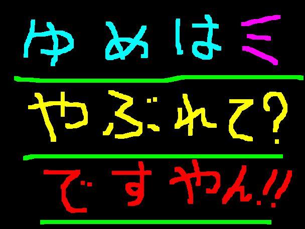 f0056935_19551944.jpg
