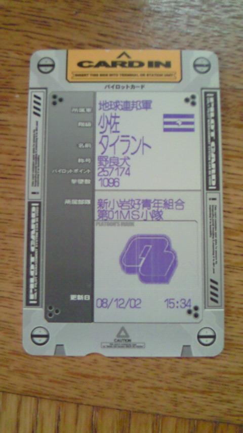 b0028038_15173985.jpg