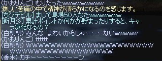 e0174950_114479.jpg