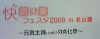 f0088753_5283647.jpg