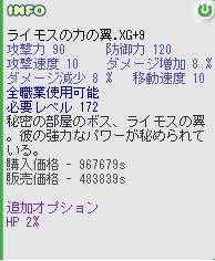 d0076057_22401937.jpg
