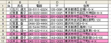 b0186959_15115439.jpg