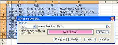 b0186959_153379.jpg