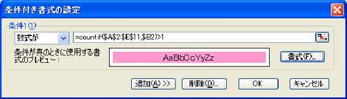 b0186959_1535187.jpg
