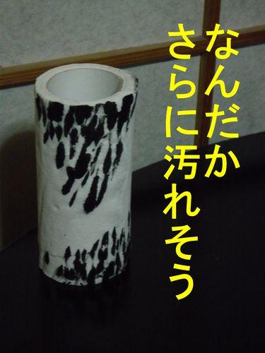 c0175759_2131384.jpg