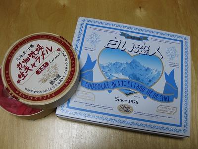 北海道_c0190960_7214243.jpg